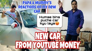 PAPA & MUMMY'S REACTION ON MY NEW CAR FROM YOUTUBE MONEY // epic reaction (MUST WATCH)