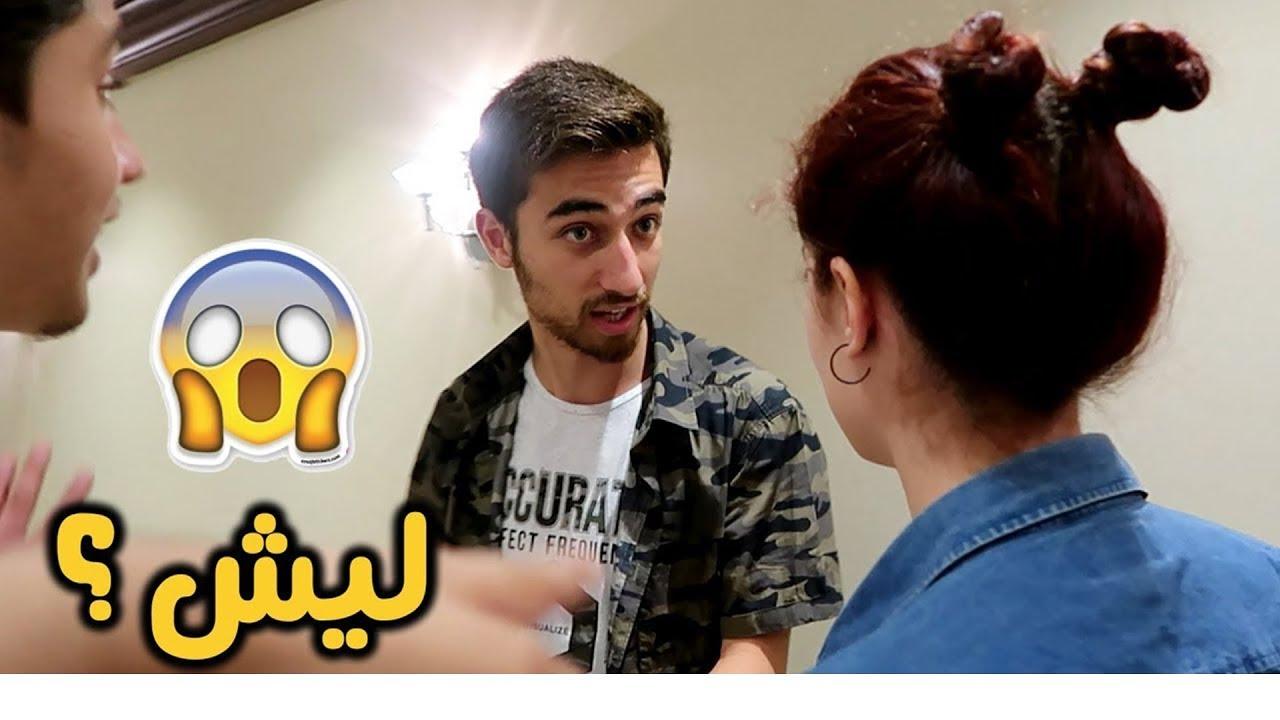 تحديات أغرب لعبة في اليوتيوب | حكاية الباذنجان !! مضحك