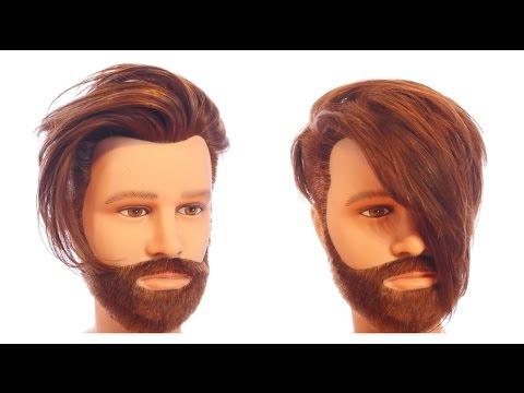 T mills haircut tutorial