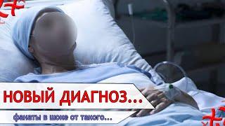 Поклонники в ужасе от диагноза Заворотнюк  Не могут поверить