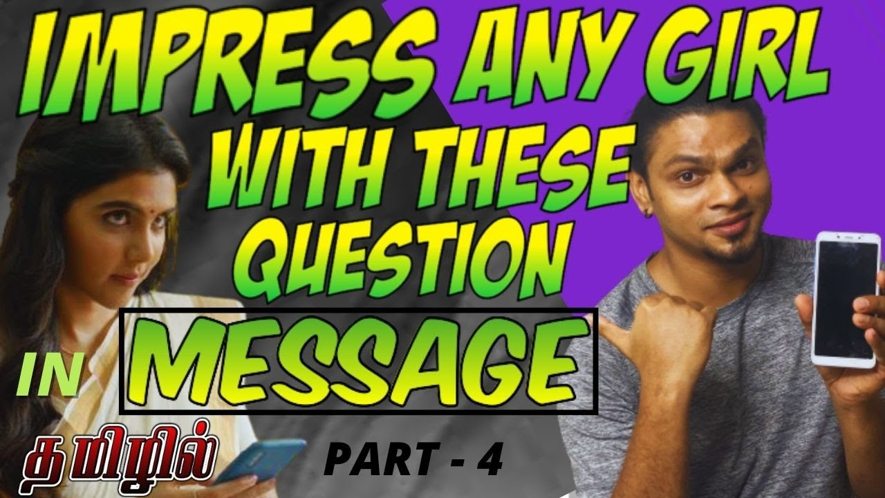 How to Make Your Chat Very Interesting   How to impress the tamil girls on chat 100%WORKS (IN TAMIL)
