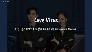 [Easy Lyrics] Kihyun(MONSTA X), SeolA(WJSN)- Love Virus