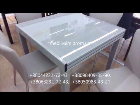Стеклянные столы для кухни и гостиной. Стол раскладной Capo Tavolo B179-76 .