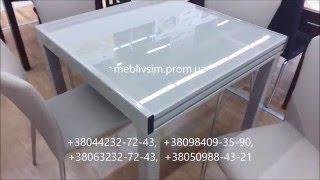 видео Стеклянный раскладной стол для кухни