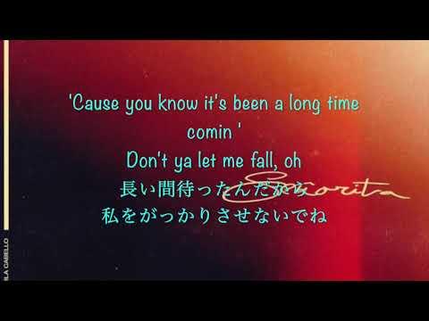Senorita Lyrics Japanese