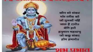 Pandit Suresh Chandra Awasthi ka new bhajan