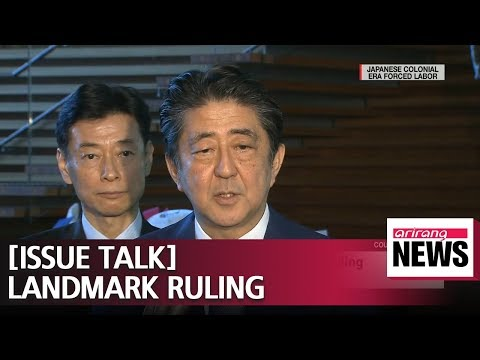 [ISSUE TALK] Landmark ruling orders Japanese firm to compensate forced labor victims...