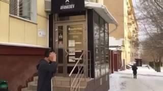 Dab step Afanasiev Studio