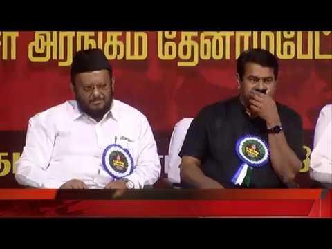 🔴 LIVE : Tamil news live - tamil live news  redpix live today 19 04 18 tamil news