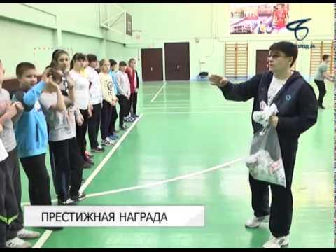 Учитель физкультуры 43-й школы Наталья Поклад удостоена престижной награды