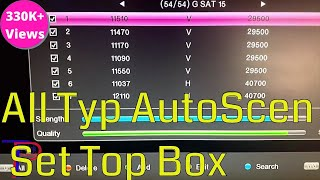 How To AutoScen All New Set Top Box | Solid HD | Belbon Hd | Pagaria HD | Simpal Tricks set Box HD