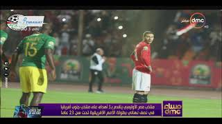 مساء dmc - تعليق رامي رضوان على فوز منتخب مصر الأوليمبي على جنوب أفريقيا