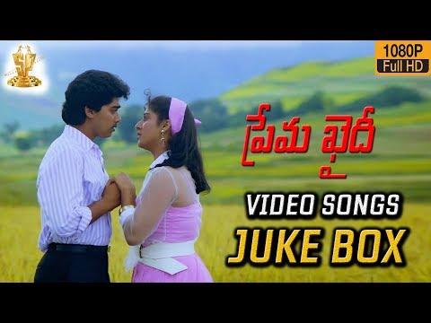 Prema Khaidi Telugu Movie Video Songs Jukebox Full HD | Harish Kumar | Malashri | Suresh Productions