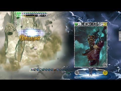 MobiusFF(JP) - True Odin Showcase! In Endless War 3 Lap 7-7 (79)