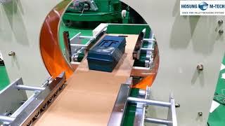 (호성엠테크) 자동터널랩핑기계 l 터널랩핑기 l 수직랩…