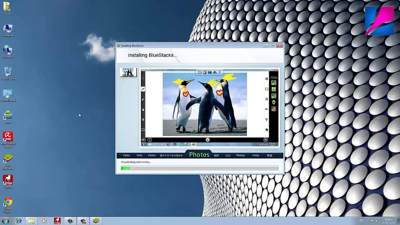 تحميل برنامج تحميل يوتيوب للكمبيوتر