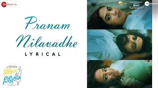 Pranam Nilavadhe - Lyrical | Ninnila Ninnila | Ashok S, Ritu V, Nithya M| Yazin N,Kalyani N,Rajesh M