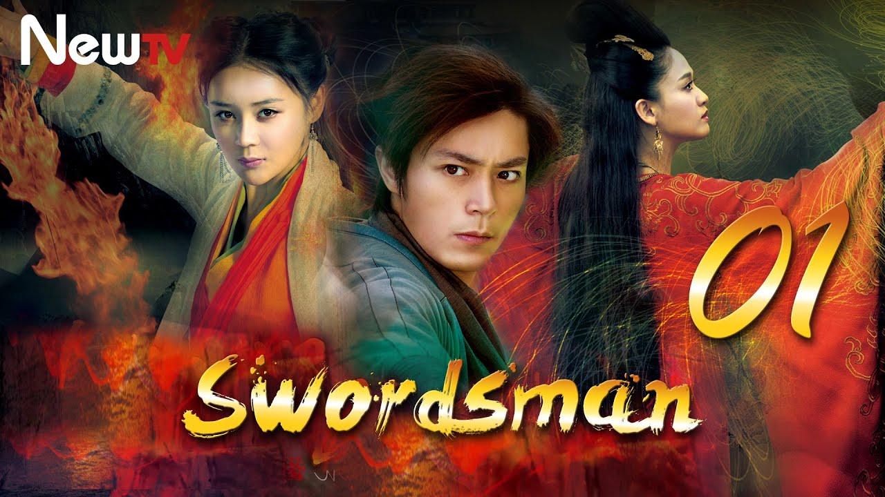 Download 【Eng Sub】Swordsman 01丨State of Divinity 01(Huo Jianhua,Chen Qiaoen)