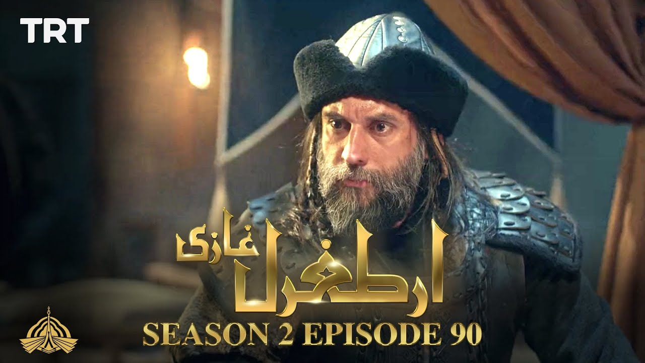 Download Ertugrul Ghazi Urdu   Episode 90  Season 2