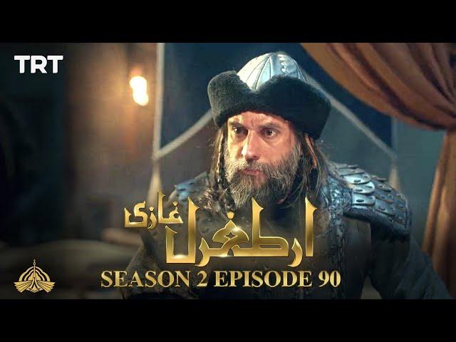 Ertugrul Ghazi Urdu | Episode 90| Season 2
