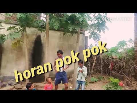 Nunu kandis Na belun kine dibo|purulia latest song 2017|