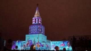 Казань Кремль 3D Mapping шоу