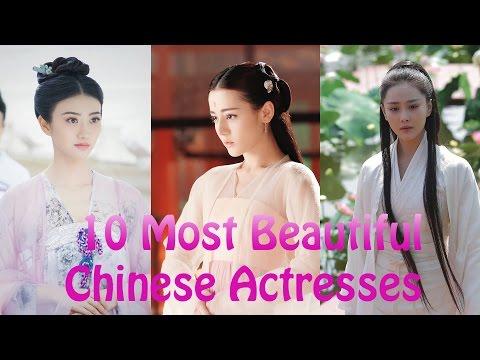 中国传统音乐 10 Most Beautiful Chinese Actresses 2017