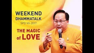 "Video SPD VII Weekend Dhammatalk - ""The Magic of Love"" download MP3, 3GP, MP4, WEBM, AVI, FLV September 2017"