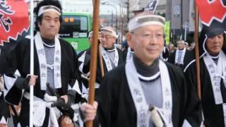 12時に中央区役所を出発して、15時25分に泉岳寺前まで歩いてきま...
