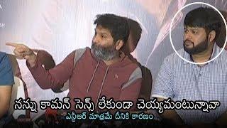 Trivikram Praises Jr NTR | Aravinda Sametha Movie Press Meet | Sunil | Daily Culture