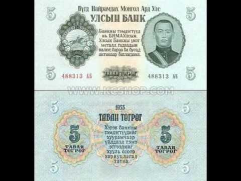 History of Mongolian Banknotes