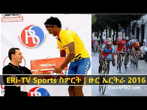 Eritrea ERi-TV Sports News | Tour Eritrea 2016 Stage 1 (April 16, 2016)