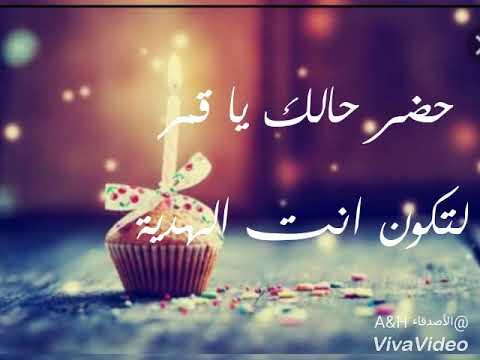 عيد ميلاد سعيد اختي وعقبال ال100سنة يا عمري انتي