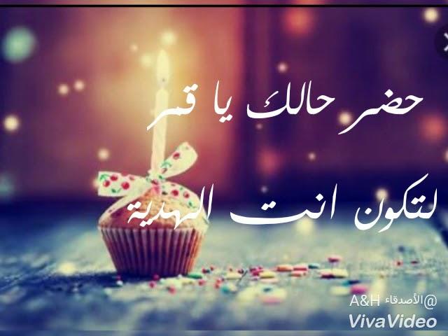 عيد ميلاد سعيد اختي وعقبال ال100سنة يا عمري انتي Youtube