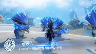 New World Update Skill Changes Aion Powerbook