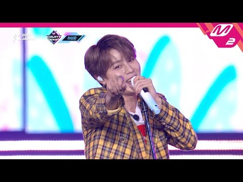 Free Download (미공개) [kcon2019japan] 하성운(ha Sung Woon) - 오.꼭.말(tell Me I Love You) Mp3 dan Mp4