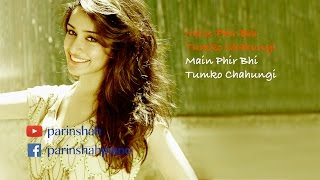 Phir Bhi Tumko Chahungi - FULL FEMALE - Karaoke (First On YouTube)