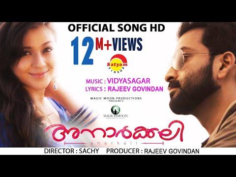 Sahiba | Official Video Song HD | Anarkali...
