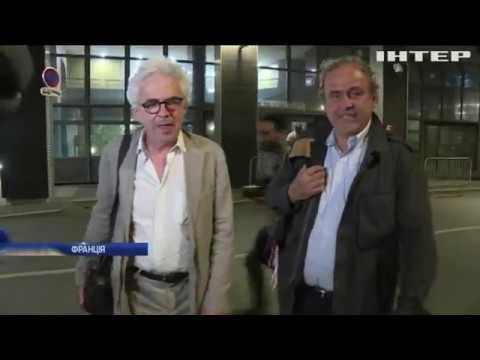 Подробности: Мішеля Платіні звільнили з-під варти