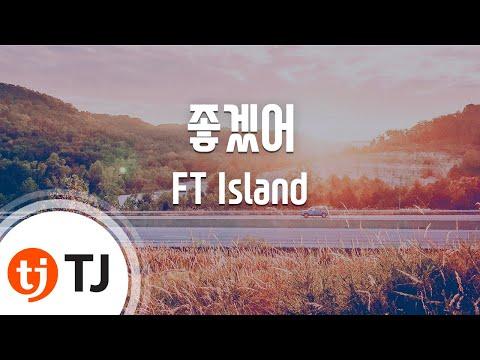 [TJ노래방] 좋겠어 - FT Island (I Wish - FT Island) / TJ Karaoke