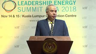 LESA 2018 | KEYNOTE SPEECH BY H.R.H. SULTAN NAZRIN SHAH
