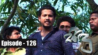 Sidu | Episode 126 30th January 2017 Thumbnail