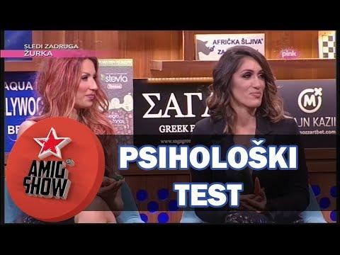 Psihološki test - Rada Manojlović i Hana Hadžiavdagić (Ami G Show S10)