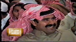 خربوها وإلا    ابن شايق وعبدالله العير