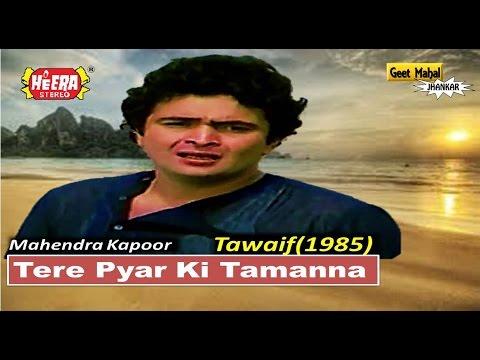 Tere Pyar Ki Tamanna (Heera Jhankar) Tawaif(1985))_with GEET MAHAL