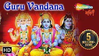 Guru Vandana   Guru Brahma Guru Vishnu   Guru Purnima 2021 Special