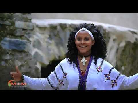 Download ethiopian new music 2021 (ambasader)