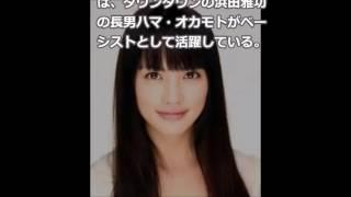 チャンネル登録、ぜひお願いします♪ 【おすすめ動画】 さんま&臼田あさ...