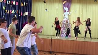 Танцы в школе