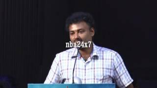 Happy to work with Vairamuthu : Vijay Narayanan | Palli Paruvathile Press Meet | nba 24x7